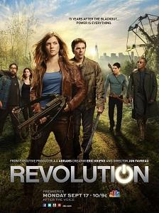 რევოლუცია (ქართულად) / revolucia (qartulad) / Revolution