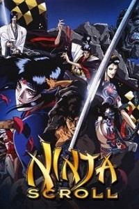 ნინძის მანუსკრიპტი (ქართულად) / nindzis manuskripti (qartulad) / Ninja Scroll (Jûbê ninpûchô)