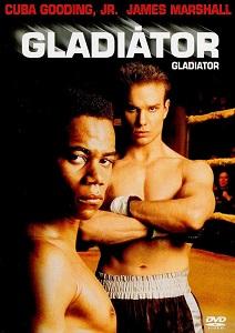 გლადიატორი (ქართულად) / gladiatori (qartulad) / Gladiator