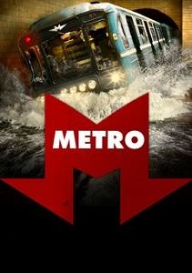 მეტრო (ქართულად) / metro (qartulad) / Metro