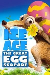 დიდი გამყინვარება: დიდი კვერცხის ავანტიურა (ქართულად) / didi gamyinvareba: didi kvercxis avantiura (qartulad) / Ice Age: The Great Egg-Scapade