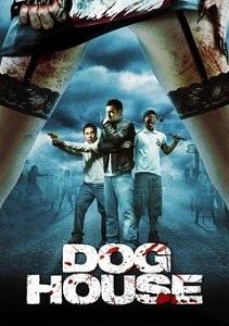 დოგჰაუსი (ქართულად) / doghausi (qartulad) / Doghouse