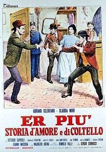 ხანჯლის და სიყვარულის ისტორია (ქართულად) / xanjlis da siyvarulis istoria (qartulad) / Er piu storia damore e di coltello