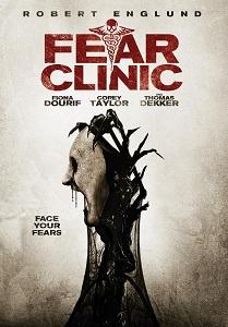 შიშის საავადმყოფო (ქართულად) / shishis saavadmyofo (qartulad) / Fear Clinic