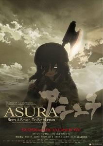 ასურა (ქართულად) / asura (qartulad) / Asura