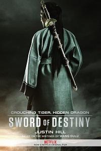 ჩასაფრებული ვეფხვი დამალული დრაკონი: ბედისწერის მახვილი (ქართულად) / chasafrebuli vefxvi damaluli drakoni: bedisweris maxvili (qartulad) / Crouching Tiger, Hidden Dragon: Sword of Destiny