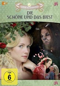 ურჩხული და მზეთუნახავი (ქართულად) / urchxuli da mzetunaxavi (qartulad) / Die Schoene und das Biest