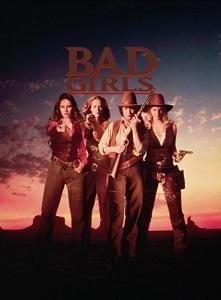 ცუდი გოგონები (ქართულად) / cudi gogonebi (qartulad) / Bad Girls