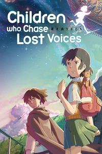მივიწყებული ხმების მტაცებელნი (ქართულად) / miviwyebuli xmebis mtacebelni (qartulad) / Children Who Chase Lost Voices