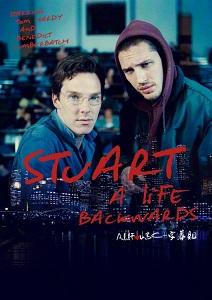 სტიუარტი: წარსულის გახსენება (ქართულად) / stiuarti: warsulis gaxseneba (qartulad) / Stuart: A Life Backwards
