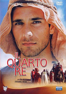 მეოთხე მეფე (ქართულად) / meotxe mefe (qartulad) / The Fourth King