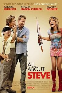 ყველაფერი სთივის შესახებ (ქართულად) / yvelaferi stivis shesaxeb (qartulad) / All About Steve
