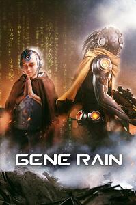 Gene Rain | CODEX