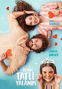 ჩემი ტკბილი ტყუილი - თურქული სერიალი (ქართულად) / chemi tkbili tyuili Turquli Seriali (qartulad) / Benim Tatli Yalanim Kartulad Turkuli Seriali