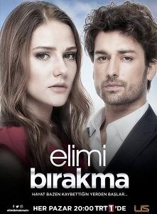 ნუ მიმატოვებ - თურქული სერიალი (ქართულად) / nu mimatoveb Turquli Seriali (qartulad) / Elimi birakma Kartulad Turkuli Seriali
