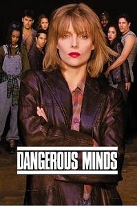 ძნელად აღსაზრდელები (ქართულად) / dznelad agsazrdelebi (qartulad) / Dangerous Minds