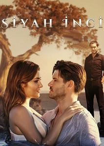 შავი მარგალიტი - თურქული სერიალი (ქართულად) / shavi margaliti Turquli Seriali (qartulad) / Siyah İnci Kartulad Turkuli Seriali