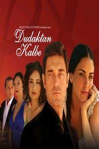 მთვარის რჩეული - თურქული სერიალი (ქართულად) / mtvaris rcheuli Turquli Seriali (qartulad) / Dudaktan Kalbe Kartulad Turkuli Seriali