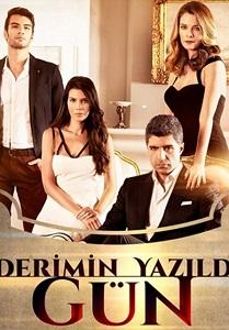 ელიფი - თურქული სერიალი (ქართულად) / elifi Turquli Seriali (qartulad) / Elif: Kaderimin Yazildigi Gün Kartulad Turkuli Seriali