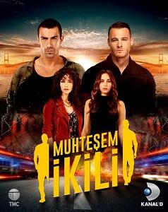 ორნი (დიდებული დუეტი) (ქართულად) (თურქული სერიალი) / orni (didebuli dueti) (qartulad) (turquli seriali) / Muhtesem Ikili (kartulad) (turkuli seriali)