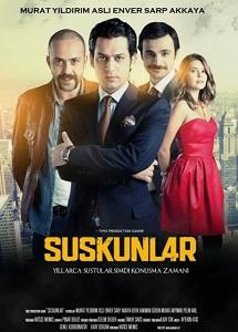 მდუმარენი - თურქული სერიალი (ქართულად) / mdumareni Turquli Seriali (qartulad) / Suskunlar Kartulad Turkuli Seriali