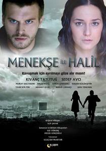 მენეკშე და ჰალილი - თურქული სერიალი (ქართულად) / menekshe da halili Turquli Seriali (qartulad) / Menekşe İle Halil Kartulad Turkuli Seriali