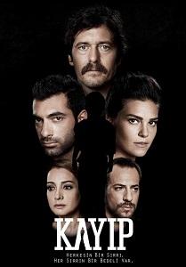 საიდუმლო - თურქული სერიალი (ქართულად) / saidumlo Turquli Seriali (qartulad) / Kayip Kartulad Turkuli Seriali
