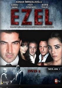 ეზელი - თურქული სერიალი (ქართულად) / ezeli Turquli Seriali (qartulad) / Ezel Kartulad Turkuli Seriali