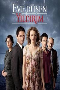 წითელი და შავი - თურქული სერიალი (ქართულად) / witeli da shavi Turquli Seriali (qartulad) / Eve Dusen Yildirim Kartulad Turkuli Seriali