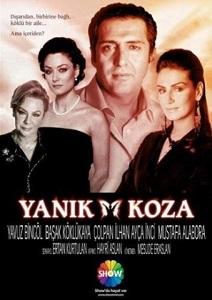 ღალატი - თურქული სერიალი (ქართულად) / galati Turquli Seriali (qartulad) / Yanik Koza Kartulad Turkuli Seriali