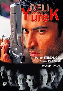 ქარადაი ახალგაზრდობა - თურქული სერიალი (ქართულად) / qaradai axalgazrdoba Turquli Seriali (qartulad) / Deli Yurek Kartulad Turkuli Seriali