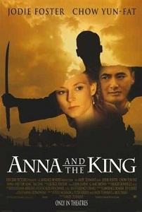 ანა და მეფე (ქართულად) / ana da mefe (qartulad) / Anna and the King