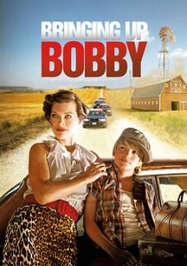 ბობის აღზრდა (ქართულად) / bobis agzrda (qartulad) / Bringing Up Bobby