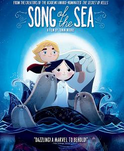 ზღვის სიმღერა (ქართულად) / zgvis simgera (qartulad) / Song of the Sea