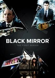 შავი სარკე (ქართულად) / shavi sarke (qartulad) / Black Mirror