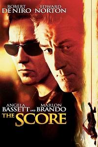 ანგარიში (ქართულად) / angarishi (qartulad) / The Score