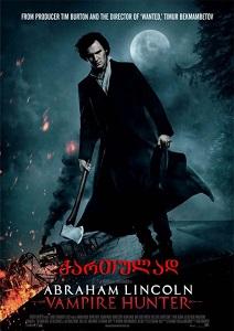 აბრაჰამ ლინკოლნი: ვამპირებზე მონადირე (ქართულად) / abraham linkolni: vampirebze monadire (qartulad) / Abraham Lincoln: Vampire Hunter