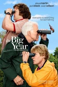 დიდებული წელი (ქართულად) / didebuli weli (qartulad) / The Big Year