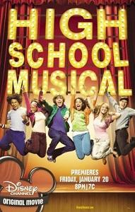 სკოლის მიუზიკლი (ქართულად) / skolis miuzikli (qartulad) / High School Musical