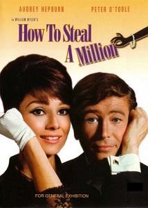 როგორ მოიპარო მილიონი (ქართულად) / rogor moiparo milioni (qartulad) / How to Steal a Million