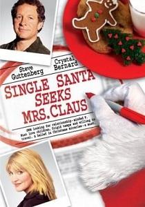 მარტოხელა სანტას სურს მისის კლაუსის გაცნობა (ქართულად) / martoxela santas surs misis klausis gacnoba (qartulad) / Single Santa Seeks Mrs. Claus