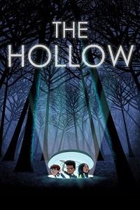 სიცარიელე (ქართულად) / sicariele (qartulad) / The Hollow
