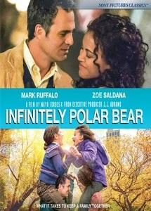 უსასრულოდ პოლარული დათვი (ქართულად) / usasrulod polaruli datvi (qartulad) / Infinitely Polar Bear