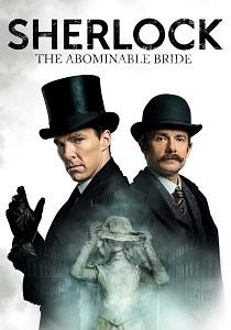 შერლოკი: საშინელი საცოლე (ქართულად) / sherloki: sashineli sacole (qartulad) / Sherlock: The Abominable Bride