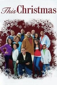 ამ შობას (ქართულად) / am shobas (qartulad) / This Christmas