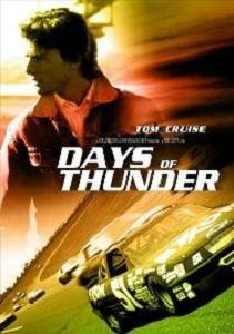 ჭექა-ქუხილის დღეები (ქართულად) / cheqa-quxilis dgeebi (qartulad) / Days of Thunder