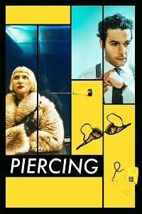 პირსინგი (ქართულად) / pirsingi (qartulad) / Piercing