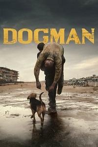 დოგმენი (ქართულად) / dogmeni (qartulad) / Dogman