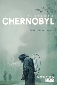 ჩერნობილი (ქართულად) / chernobili (qartulad) / Chernobyl