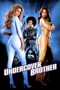 შემოპარული ძმა (ქართულად) / shemoparuli dzma (qartulad) / Undercover Brother